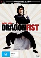 Dragon Fist - Australian DVD movie cover (xs thumbnail)
