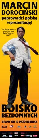 Boisko bezdomnych - Polish Movie Poster (xs thumbnail)