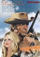 Shalako - Japanese Movie Poster (xs thumbnail)