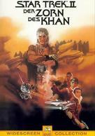 Star Trek: The Wrath Of Khan - German DVD movie cover (xs thumbnail)