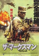 The Marksman - Japanese Movie Poster (xs thumbnail)