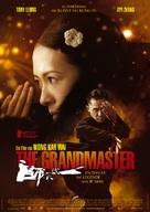 Yi dai zong shi - German Movie Poster (xs thumbnail)