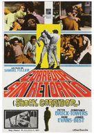 Shock Corridor - Spanish Movie Poster (xs thumbnail)