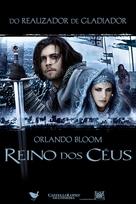 Kingdom of Heaven - Portuguese poster (xs thumbnail)