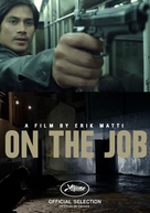 On the Job - French Movie Cover (xs thumbnail)