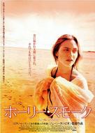 Holy Smoke - Japanese Movie Poster (xs thumbnail)
