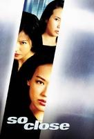 Xi yang tian shi - DVD cover (xs thumbnail)