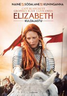 Elizabeth: The Golden Age - Estonian Movie Poster (xs thumbnail)