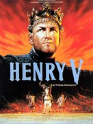 Henry V - French Movie Poster (xs thumbnail)