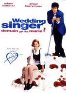 The Wedding Singer - French Movie Poster (xs thumbnail)