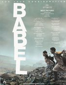 Babel - For your consideration movie poster (xs thumbnail)