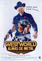 Westworld - Spanish Movie Poster (xs thumbnail)