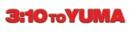 3:10 to Yuma - Logo (xs thumbnail)