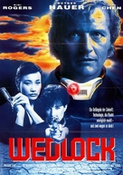 Wedlock - German Movie Poster (xs thumbnail)