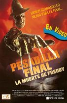 Freddy's Dead: The Final Nightmare - Spanish Movie Cover (xs thumbnail)