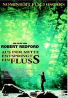 A River Runs Through It - German DVD cover (xs thumbnail)
