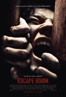 Escape Room - Portuguese Movie Poster (xs thumbnail)