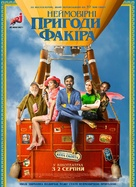 The Extraordinary Journey of the Fakir - Russian Movie Poster (xs thumbnail)