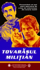 """Comrade Detective"" - Romanian Movie Poster (xs thumbnail)"