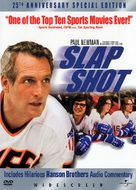 Slap Shot - DVD cover (xs thumbnail)