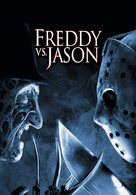 Freddy vs. Jason - DVD cover (xs thumbnail)