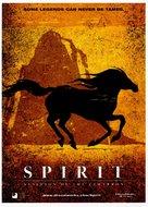 Spirit: Stallion of the Cimarron - Movie Poster (xs thumbnail)