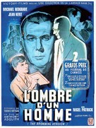 The Browning Version - French Movie Poster (xs thumbnail)