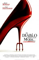 The Devil Wears Prada - Mexican Movie Poster (xs thumbnail)