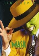 The Mask - Finnish DVD cover (xs thumbnail)