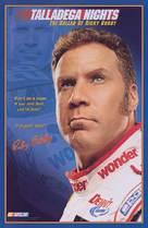 Talladega Nights: The Ballad of Ricky Bobby - Movie Poster (xs thumbnail)