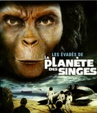 Escape from the Planet of the Apes - French Blu-Ray cover (xs thumbnail)