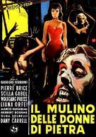 Il mulino delle donne di pietra - Italian DVD cover (xs thumbnail)