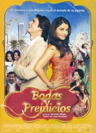 Bride And Prejudice - Spanish Movie Poster (xs thumbnail)