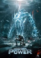 Higher Power - French DVD cover (xs thumbnail)