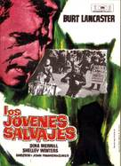 The Young Savages - Spanish Movie Poster (xs thumbnail)