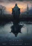 The Unholy - Romanian Movie Poster (xs thumbnail)