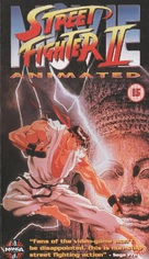 Street Fighter II Movie - British VHS cover (xs thumbnail)