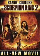 The Scorpion King: Rise of a Warrior - Movie Poster (xs thumbnail)