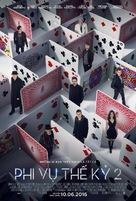 Now You See Me 2 - Vietnamese Movie Poster (xs thumbnail)