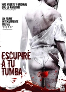 I Spit on Your Grave - Chilean DVD movie cover (xs thumbnail)