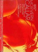 Morvern Callar - poster (xs thumbnail)