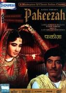 Pakeezah - Indian DVD cover (xs thumbnail)