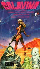 Galaxina - Polish Movie Cover (xs thumbnail)