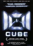 Cube - Danish DVD movie cover (xs thumbnail)