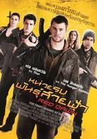 Red Dawn - Thai Movie Poster (xs thumbnail)