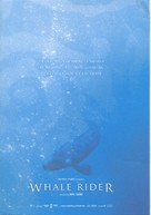 Whale Rider - French Movie Poster (xs thumbnail)