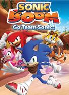 """Sonic Boom"" - DVD movie cover (xs thumbnail)"