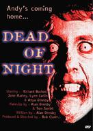 Dead of Night - Movie Cover (xs thumbnail)