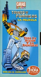 """""""Transformers"""" - Argentinian VHS movie cover (xs thumbnail)"""