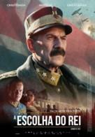 Kongens Nei - Portuguese Movie Poster (xs thumbnail)